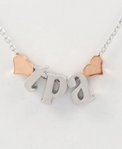 TPA-Sorority-AKA-Necklace-Silver-Close