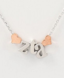 ZTA-Sorority-AKA-Necklace-Silver-Close