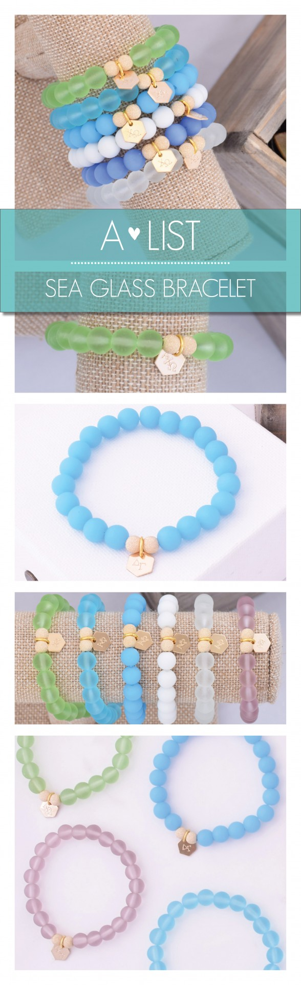 Sorority Sea Glass Bracelet