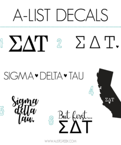Sigma Delta Tau Decal 6 Pack from www.alistgreek.com